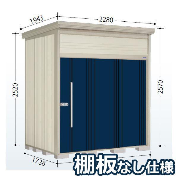 タクボ物置 JN/トールマン 棚板なし仕様 JN-2217 一般型 標準屋根 『追加金額で工事可能』 『収納庫 倉庫 屋外 中型 大型』 ディープブルー