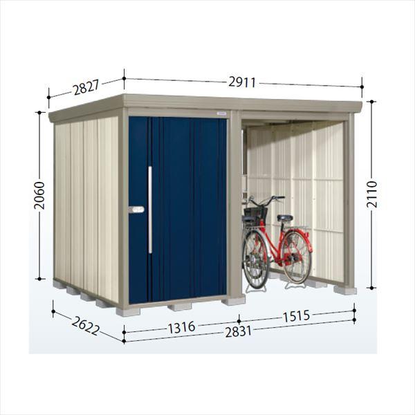 タクボ物置 TP/ストックマンプラスアルファ TP-2826 一般型 標準屋根 『追加金額で工事も可能』 『駐輪スペース付 屋外用 物置 自転車収納 におすすめ』 ディープブルー