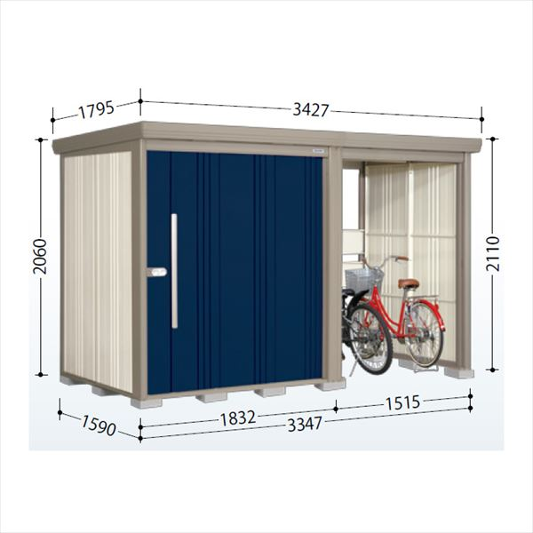 タクボ物置 TP/ストックマンプラスアルファ TP-3315 一般型 標準屋根 『追加金額で工事も可能』 『駐輪スペース付 屋外用 物置 自転車収納 におすすめ』 ディープブルー