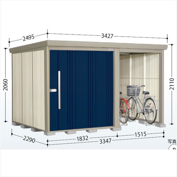 タクボ物置 TP/ストックマンプラスアルファ TP-S3322 多雪型 標準屋根 『追加金額で工事も可能』 『駐輪スペース付 屋外用 物置 自転車収納 におすすめ』 ディープブルー