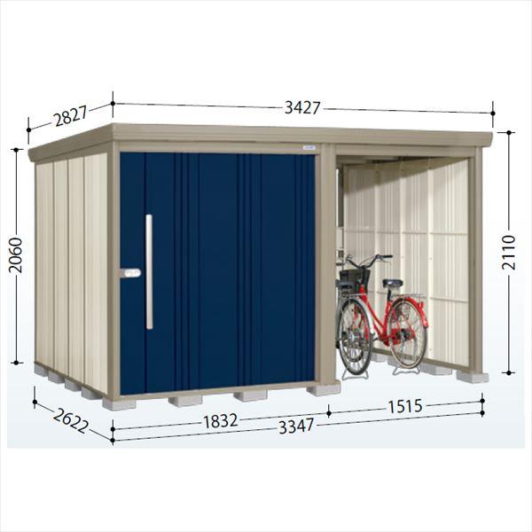 タクボ物置 TP/ストックマンプラスアルファ TP-SZ3326 多雪型 結露減少屋根 『追加金額で工事も可能』 『駐輪スペース付 屋外用 物置 自転車収納 におすすめ』 ディープブルー