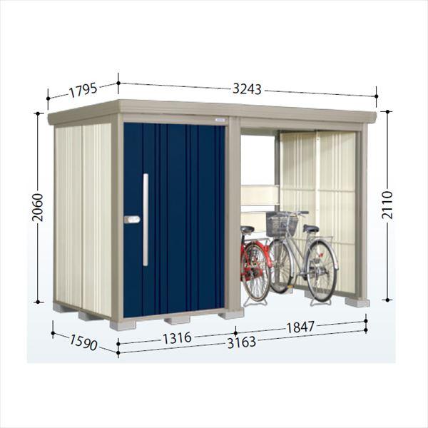タクボ物置 TP/ストックマンプラスアルファ TP-S31R15 多雪型 標準屋根 『追加金額で工事も可能』 『駐輪スペース付 屋外用 物置 自転車収納 におすすめ』 ディープブルー