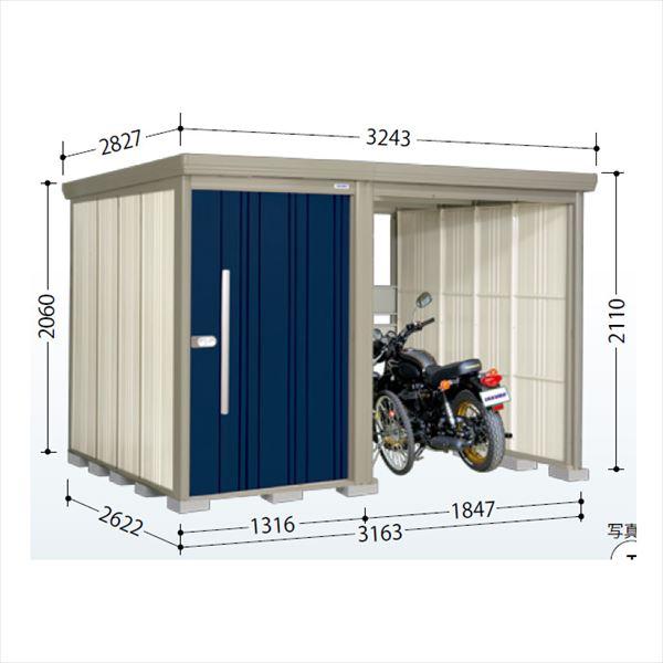 タクボ物置 TP/ストックマンプラスアルファ TP-31R26 一般型 標準屋根 『追加金額で工事も可能』 『駐輪スペース付 屋外用 物置 自転車収納 におすすめ』 ディープブルー