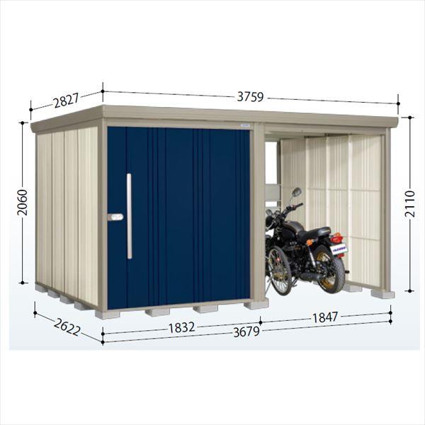 タクボ物置 TP/ストックマンプラスアルファ TP-Z37R26 一般型 結露減少屋根 『追加金額で工事も可能』 『駐輪スペース付 屋外用 物置 自転車収納 におすすめ』 ディープブルー