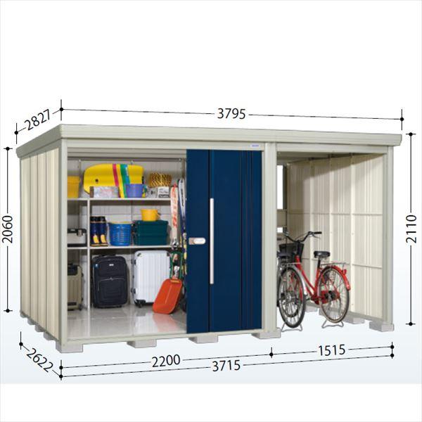 タクボ物置 TP/ストックマンプラスアルファ TP-S3726 多雪型 標準屋根 『追加金額で工事も可能』 『駐輪スペース付 屋外用 物置 自転車収納 におすすめ』 ディープブルー