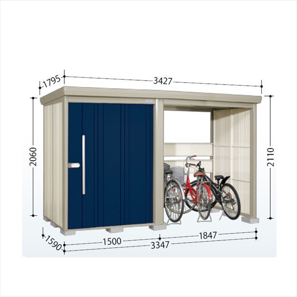 タクボ物置 TP/ストックマンプラスアルファ TP-SZ33R15 多雪型 結露減少屋根 『追加金額で工事も可能』 『駐輪スペース付 屋外用 物置 自転車収納 におすすめ』 ディープブルー