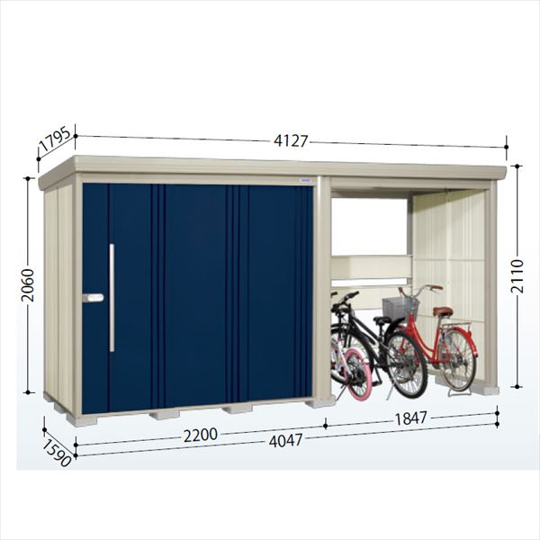 タクボ物置 TP/ストックマンプラスアルファ TP-S40R15 多雪型 標準屋根 『追加金額で工事も可能』 『駐輪スペース付 屋外用 物置 自転車収納 におすすめ』 ディープブルー