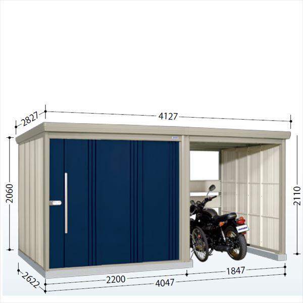 タクボ物置 TP/ストックマンプラスアルファ TP-40R26 一般型 標準屋根  『駐輪スペース付 屋外用 物置 自転車収納 におすすめ』 ディープブルー