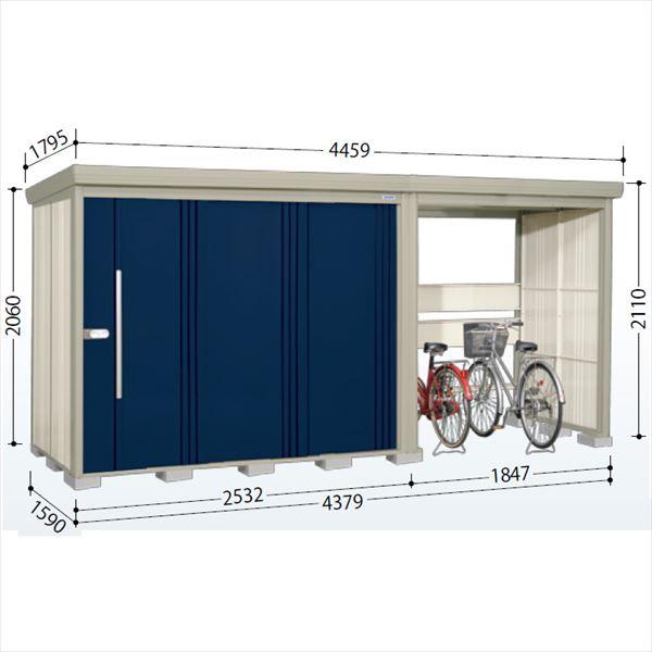 タクボ物置 TP/ストックマンプラスアルファ TP-43R15 一般型 標準屋根 『追加金額で工事も可能』 『駐輪スペース付 屋外用 物置 自転車収納 におすすめ』 ディープブルー