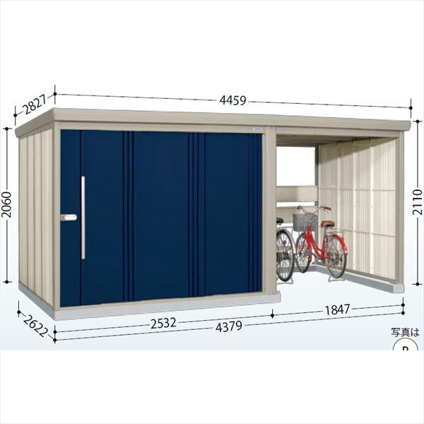 タクボ物置 TP/ストックマンプラスアルファ TP-SZ43R26 多雪型 結露減少屋根  『駐輪スペース付 屋外用 物置 自転車収納 におすすめ』 ディープブルー
