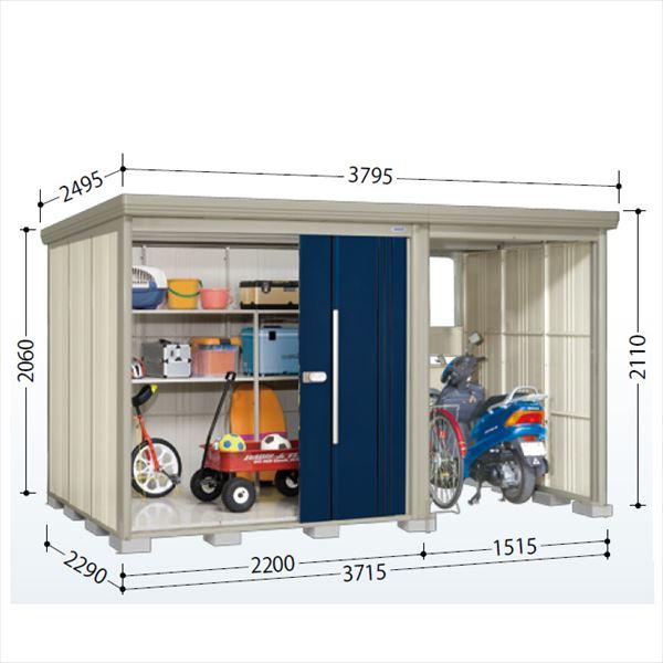 タクボ物置 TP/ストックマンプラスアルファ TP-3722 一般型 標準屋根 『追加金額で工事も可能』 『駐輪スペース付 屋外用 物置 自転車収納 におすすめ』 ディープブルー