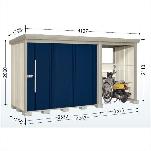 タクボ物置 TP/ストックマンプラスアルファ TP-4015 一般型 標準屋根 『追加金額で工事も可能』 『駐輪スペース付 屋外用 物置 自転車収納 におすすめ』 ディープブルー