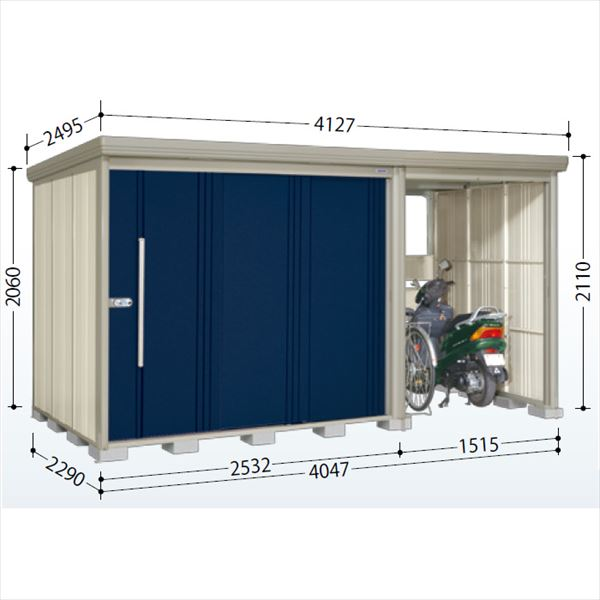 タクボ物置 TP/ストックマンプラスアルファ TP-Z4022 一般型 結露減少屋根 『追加金額で工事も可能』 『駐輪スペース付 屋外用 物置 自転車収納 におすすめ』 ディープブルー