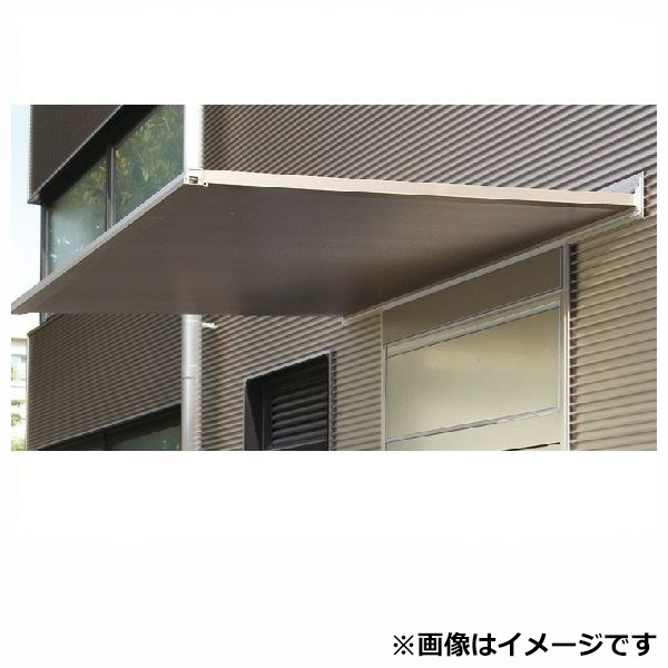【日本製】 アルフィン庇 AD1  D600×L900 サポートポール不要:エクステリアのプロショップ キロ-エクステリア・ガーデンファニチャー