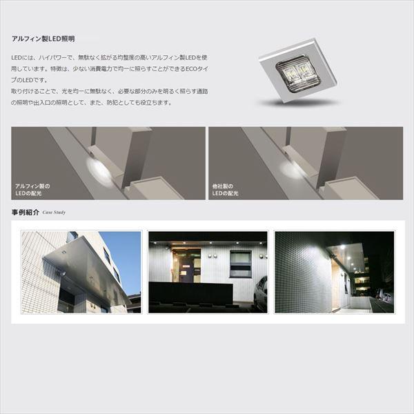 アルフィン庇 霧除けひさし オプション LED照明(スリム・中広角)