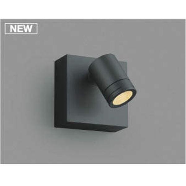 コイズミ arkia スポットライト AU47324L 中角 『スポットライト エクステリア照明 ライト』 黒色