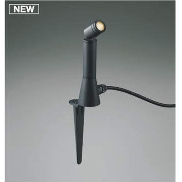 コイズミ arkia スポットライト AU47309L 広角 『スポットライト エクステリア照明 ライト』 黒色
