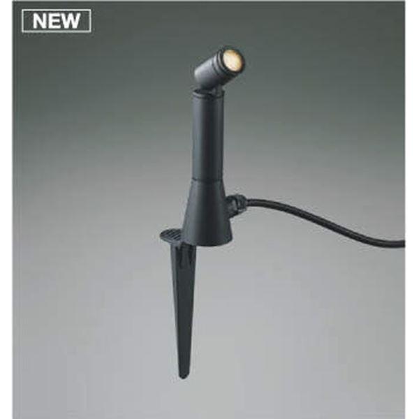 コイズミ arkia スポットライト AU47313L 広角 『スポットライト エクステリア照明 ライト』 黒色