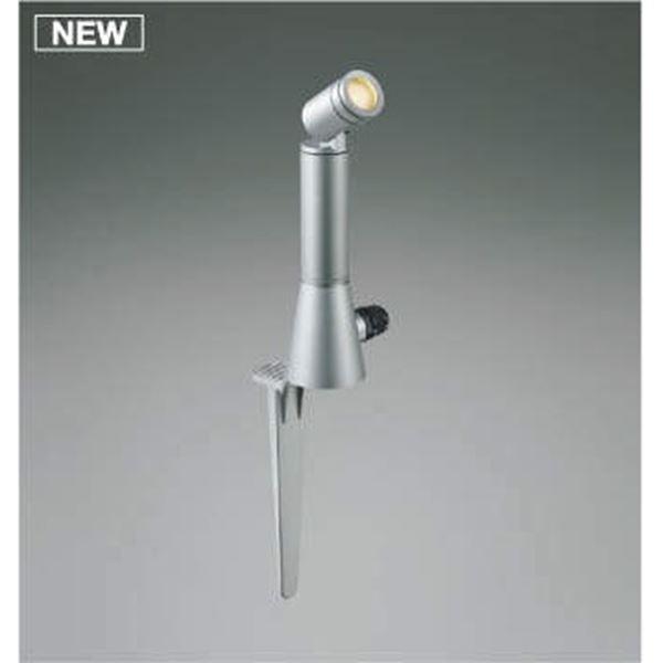 コイズミ arkia スポットライト AU47318L 中角 『スポットライト エクステリア照明 ライト』 シルバー