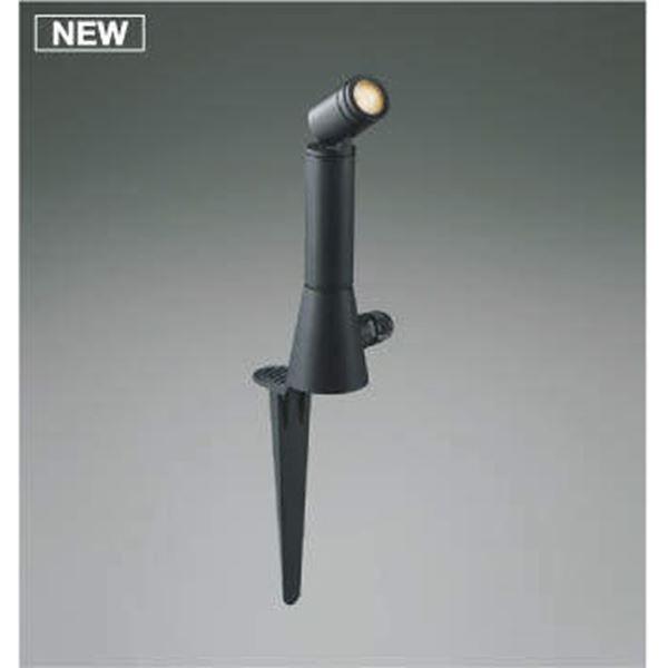 コイズミ arkia スポットライト AU47320L 中角 『スポットライト エクステリア照明 ライト』 黒色