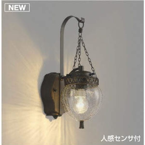 コイズミ ポーチ灯 タイマー付ON/OFFタイプ AU47344L 『ブラケットライト エクステリア照明 ライト』