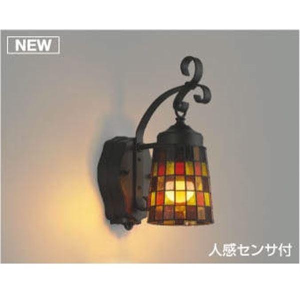 コイズミ ポーチ灯 タイマー付ON/OFFタイプ AU47348L 人感センサ付 『ブラケットライト エクステリア照明 ライト』