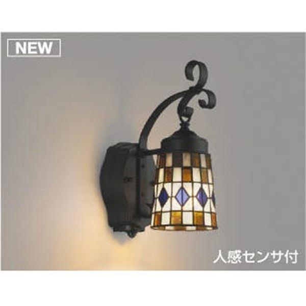 コイズミ ポーチ灯 タイマー付ON/OFFタイプ AU47350L 人感センサ付 『ブラケットライト エクステリア照明 ライト』