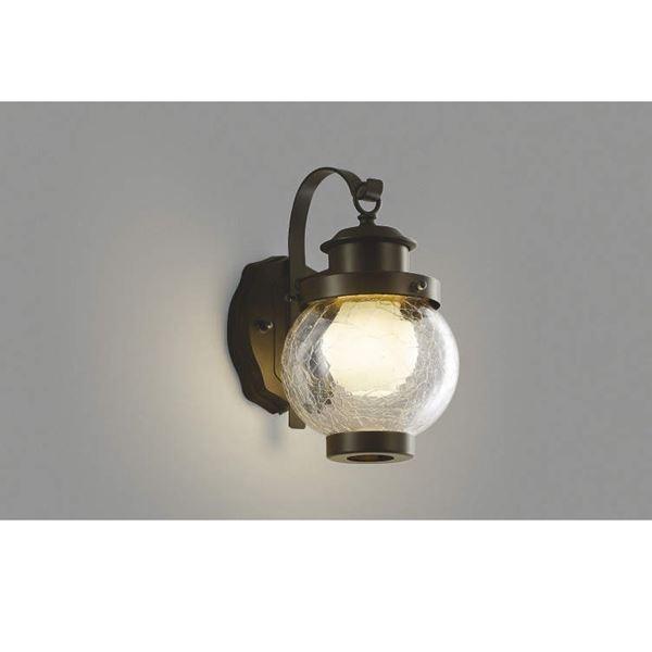 コイズミ ポーチ灯 AUE647097 『ブラケットライト エクステリア照明 ライト』