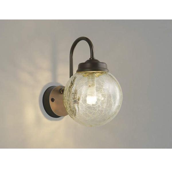 コイズミ ポーチ灯 AU40254L 『ブラケットライト エクステリア照明 ライト』