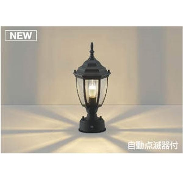コイズミ ポーチ灯 AU47342L 『ブラケットライト エクステリア照明 ライト』