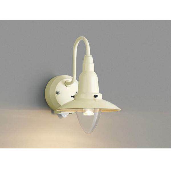 コイズミ ポーチ灯 マルチタイプ AU42215L 人感センサ付 『ブラケットライト エクステリア照明 ライト』 ヴィンテージホワイト