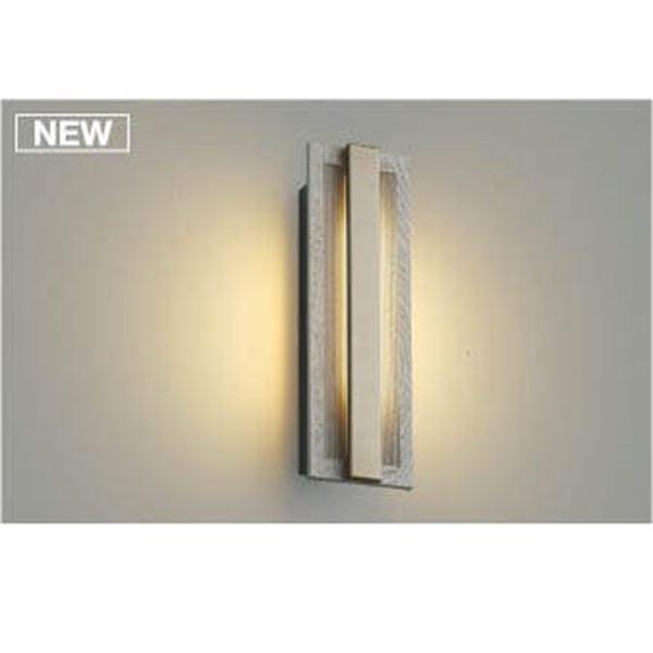 コイズミ ポーチ灯 AU48009L 『ブラケットライト エクステリア照明 ライト』 グレイッシュウッド