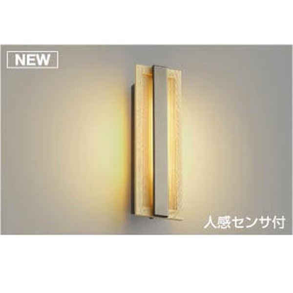 コイズミ ポーチ灯 マルチタイプ AU48010L 人感センサ付 『ブラケットライト エクステリア照明 ライト』 ナチュラルウッド