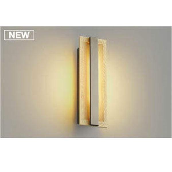 コイズミ ポーチ灯 AU48011L 『ブラケットライト エクステリア照明 ライト』 ナチュラルウッド