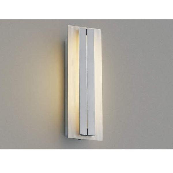 コイズミ ポーチ灯 マルチタイプ AU42329L 人感センサ付 『ブラケットライト エクステリア照明 ライト』 シルバーメタリック