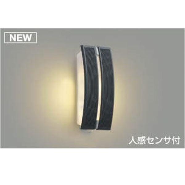 コイズミ ポーチ灯 タイマー付ON/OFFタイプ AU47306L 人感センサ付 『ブラケットライト エクステリア照明 ライト』 ダークグレー