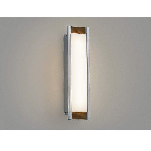 コイズミ ポーチ灯 AU45232L 『ブラケットライト エクステリア照明 ライト』 シルバーメタリック/ウォームブラウン