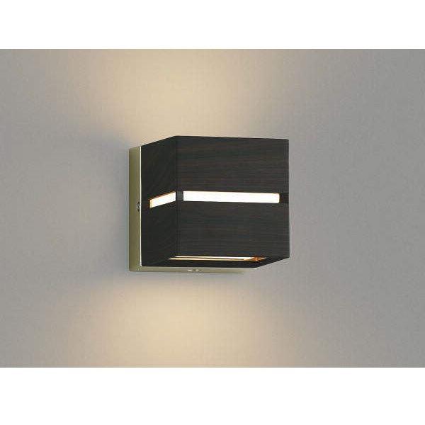コイズミ ポーチ灯 壁付・門柱取付 上下面照射 AU45204L 自動点滅器付 『ブラケットライト エクステリア照明 ライト』 シックブラウン