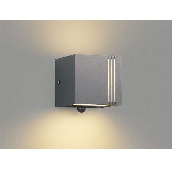 コイズミ ポーチ灯 マルチタイプ 上下面照射 AU45801L 人感センサ付 『ブラケットライト エクステリア照明 ライト』 ダークグレーメタリック