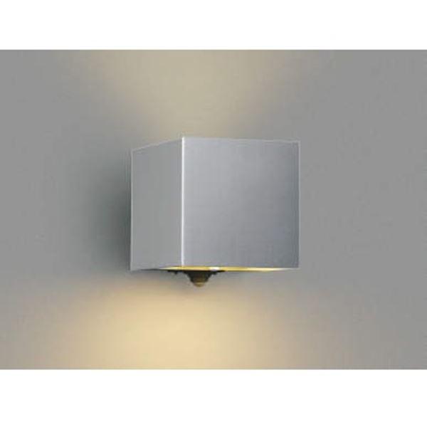 コイズミ ポーチ灯 マルチタイプ 上下面照射 AU42359L 人感センサ付 『ブラケットライト エクステリア照明 ライト』 シルバーメタリック