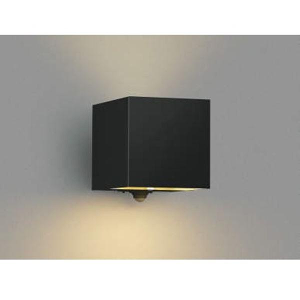 コイズミ ポーチ灯 マルチタイプ 上下面照射 AU42358L 人感センサ付 『ブラケットライト エクステリア照明 ライト』 黒色