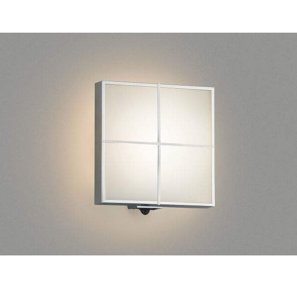 コイズミ ポーチ灯 マルチタイプ AU45211L 人感センサ付 『ブラケットライト エクステリア照明 ライト』 シルバーメタリック