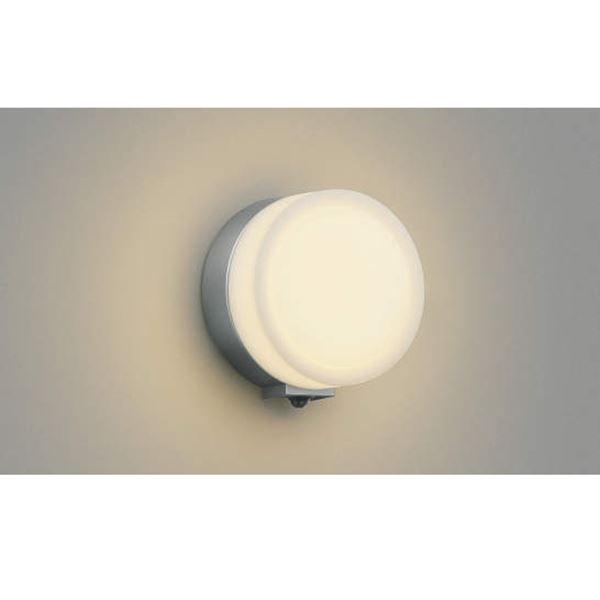 コイズミ ポーチ灯 マルチタイプ AU38133L 人感センサ付 『ブラケットライト エクステリア照明 ライト』 シルバーメタリック