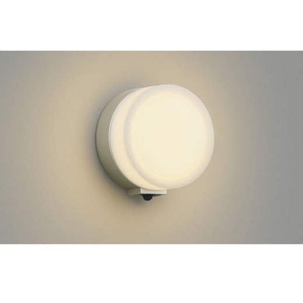 コイズミ ポーチ灯 マルチタイプ AU38134L 人感センサ付 『ブラケットライト エクステリア照明 ライト』 ウォームシルバー