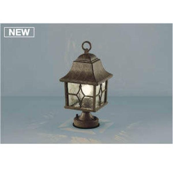 コイズミ 門柱灯  AU47339L  『門柱灯 エクステリア照明 ライト』