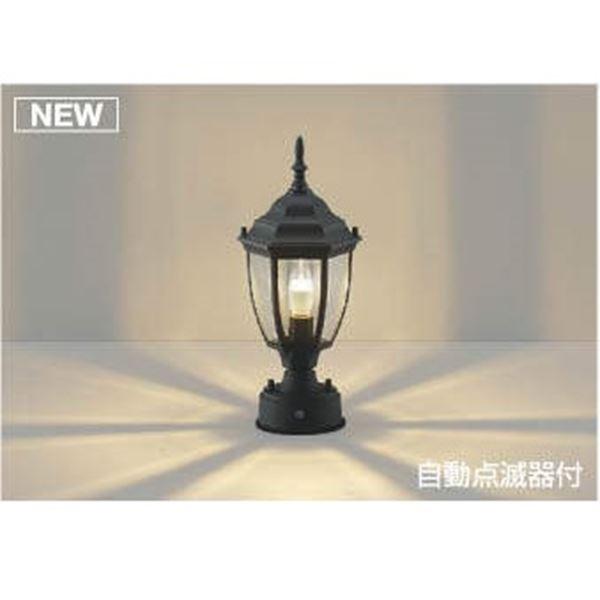 コイズミ 門柱灯  AU47342L 自動点滅器付 『門柱灯 エクステリア照明 ライト』
