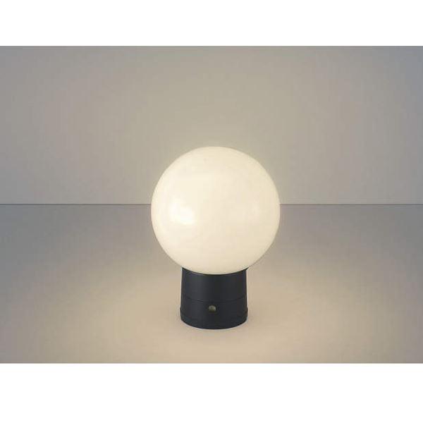 コイズミ 門柱灯  AU40274L 自動点滅器付 『門柱灯 エクステリア照明 ライト』
