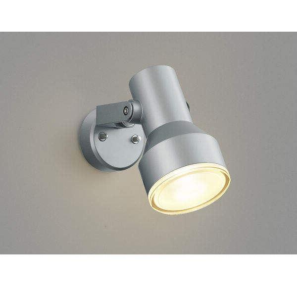 コイズミ フットライト  AU45244L  『スポットライト エクステリア照明 ライト』 シルバーメタリック