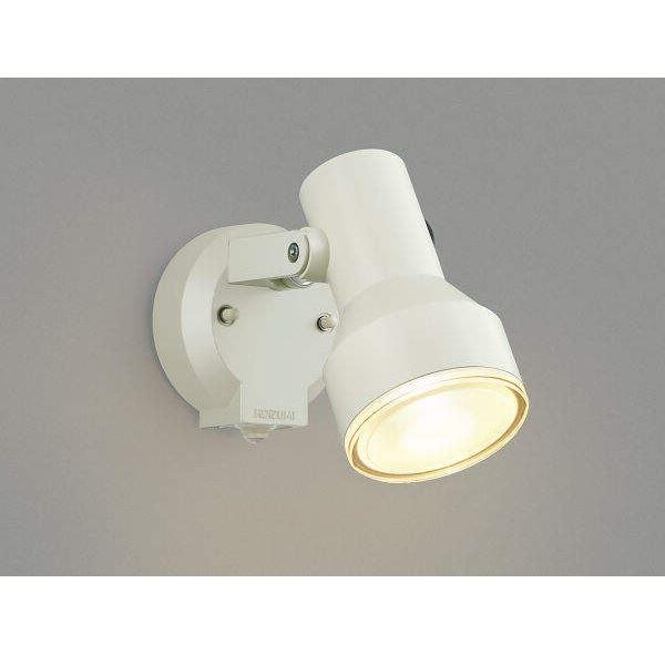 コイズミ フットライト タイマー付ON/OFFタイプ AU45238L 人感センサ付 『スポットライト エクステリア照明 ライト』 オフホワイト