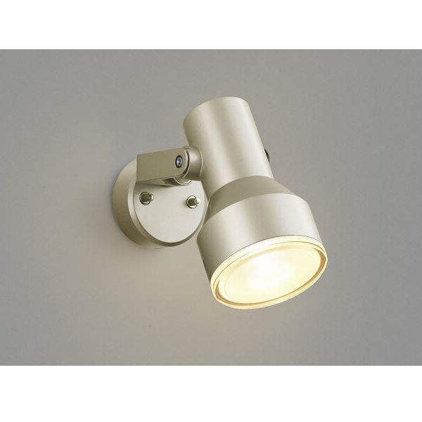 コイズミ フットライト  AU45245L  『スポットライト エクステリア照明 ライト』 ウォームシルバー